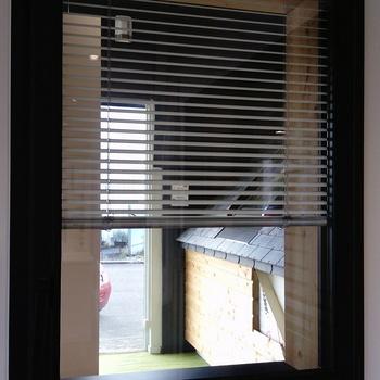 K.line air, la fenêtre avec store vénitien intégré